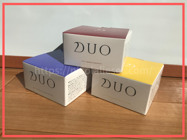 DUOザクレンジングバーム 3種類の箱